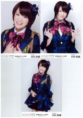 AKB48公式生写真 業務連絡。頼むぞ、片山部長!inさいたまスーパーアリーナ【山内鈴蘭】3枚コンプ