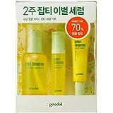 Goodal Green Tangerine Vita C Dark Spot Serum 1.0 Ounce Yellow