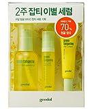herbal skin vitamin c serum Goodal Green Tangerine Vita C Dark Spot Serum 1.0 Ounce Yellow