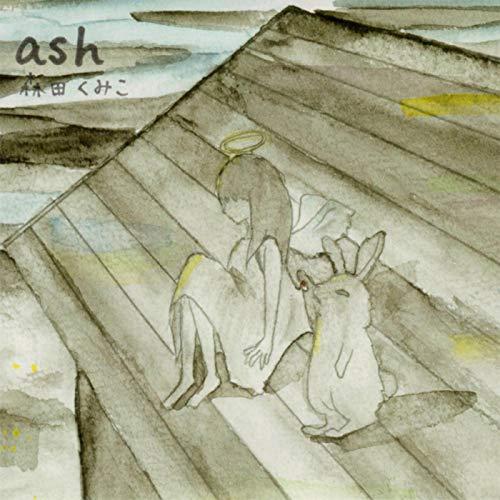 (Concrete rabbit)
