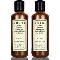 KHADI HERBAL HENNA & TULSI SHAMPOO WITH EXTRA CONDITIONING (SLS+SULFATE+PARABEN FREE)
