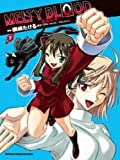 MELTY BLOOD death Blood War (7) (Paperback) (Traditional Chinese Edition)