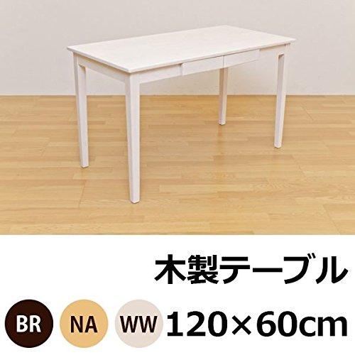 【人気商品】 UMT-1260NA NA (3.6)木製テーブル 120×60 NA 120×60 B01D08S44C B01D08S44C, 檜山郡:147dfc1f --- smartskills.ie