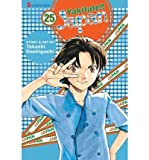 [ Yakitate!! Japan, Volume 25 BY Hashiguchi, Takashi ( Author ) ] { Paperback } 2011