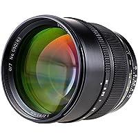 ZHONGYI 85mm F/1.2 Large Aperture Medium Telephoto Prime Speedmaster Lens with Lens Hood for Nikon DSLR Camera D1 D1H D1X D2 D2H D2Hs D2X D2Xs D3 D3S D3X D4 D4S DF D200 D300 D300S D600 D610 D700 D750 D800 D800E D810 D810A D80 D90 D3000 D3100 D3200 D3300 D5000 D5100 D5200 D5300 D5500 D7000 D7100 D7200 with TARION Case