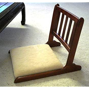 Zaisu Japanese Style Floor Chair