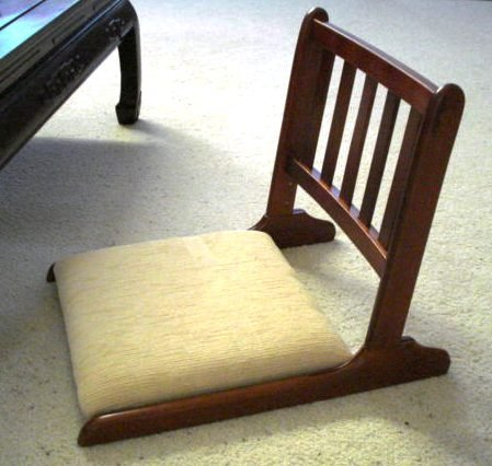 Zaisu Japanese Style Floor Chair