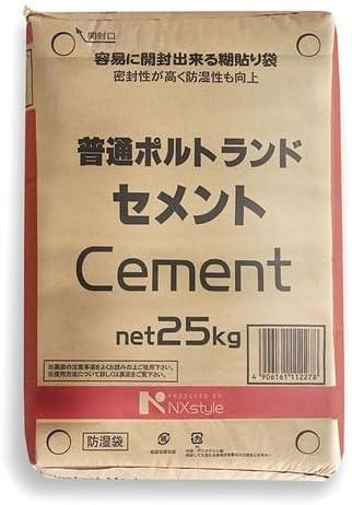 ネクスタイル セメント 25kgx1袋
