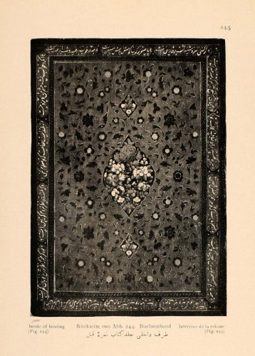 1926 Persian Book Binding Decorative Art Iran Print - Original Halftone Print - Persian Decorative Arts