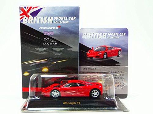 1/64 Aston Martin DB5 (レッド) 「ブリティッシュスポーツカー ミニカーコレクション」