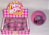 Pinky Rubber Balls - 12 Count