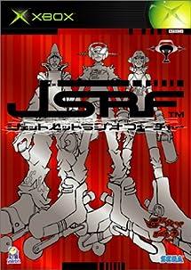 download jet set radio future xbox iso