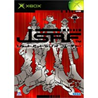 JSRF Jet Set Radio Future [Japan Import]