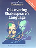 Discovering Shakespeare's Language (Cambridge School Shakespeare)
