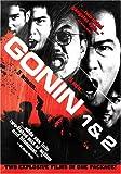 Gonin: Volume 1 & 2