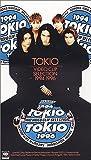TOKIO VIDEO CLIP SELECTION [VHS]
