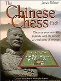 Chinese Chess Pack