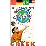 Bilingual Baby 11: Greek