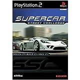 Supercar~Street Challenge~