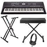 Latest Yamaha Keyboards