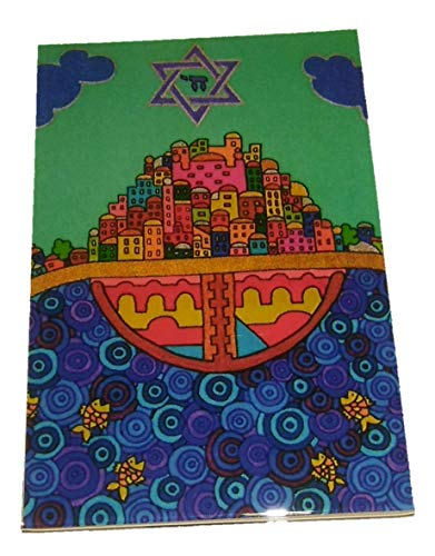 Blessed Jerusalem 4 in x 6 in. Hamsa Magnet 4 in x 6 in. Ideal father's day gift Housewarming gift