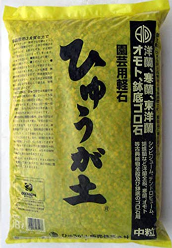 Japaneses Hyuga Pumice for Orchid & Bonsai Tree Soil - Medium 18 L / 16 Lbs - Japanese Bonsai Soil