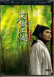 Swordsman (Special Edition)