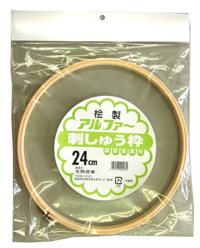Embroidery frame 24cm (japan import)