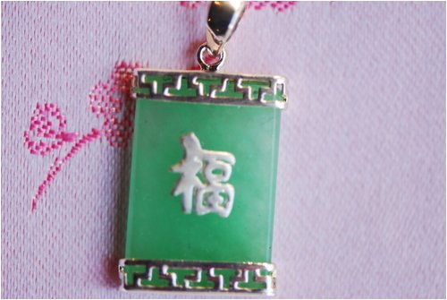 (Green Jade Good Fortune Rectangle Pendant)