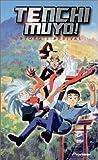 Tenchi Muyo - Ryoko's Arrival (Vol. 5, TV Version) [VHS]