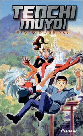 Tenchi Muyo - Ryoko's Arrival (Vol. 5, TV Version) [VHS] by Geneon [Pioneer]