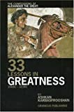 The Confessions of Alexander the Great, Ashkan Karbasfrooshan, 0973694114