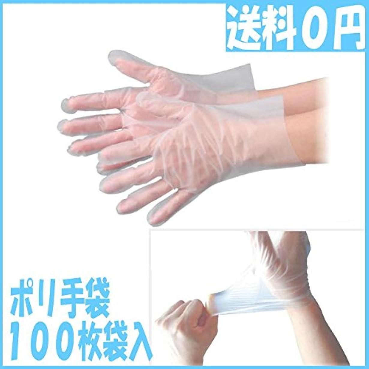 コロニアル寛大さ十代使い捨てポリエチレン手袋 100枚袋入り シルキータッチ35【ポリ手袋】 (S)