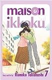 Maison Ikkoku Volume 7: v. 7 (MANGA)