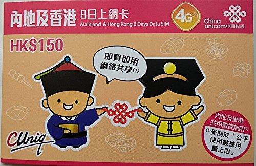 4G LTE China & HK 8 Days 2GB Unlimited Data SIM+馨午茗茶sun moon lake black tea1 by ChooseTop