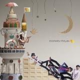 AISHITERU by MONKEY MAJIK (2009-06-10)