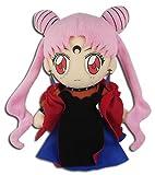 GE Animation Great Eastern Sailor Moon R Black Lady Stuffed Plush Toy