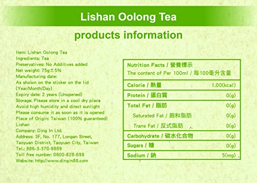 DING IN Lishan Oolong Tea 75g/can by Ding In ltd. (Image #7)