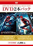 Movie - The Amazing Spider-Man X The Amazing Spider-Man 2 (2DVDS) [Japan DVD] BPDH-938