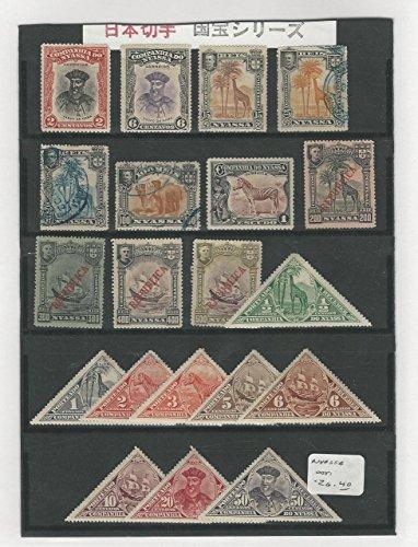 Nyassa Collection Portugal Colony on Stock Page, Ship, Giraffe, Zebra