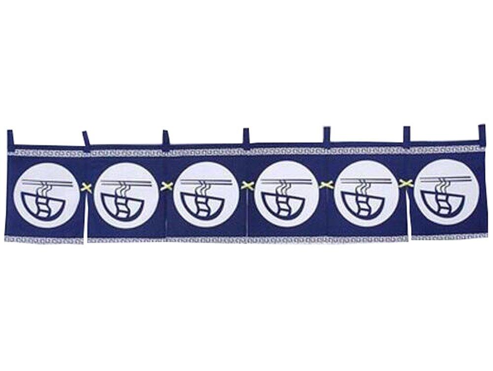 Japanese Noren Hanging Curtain 205 Width x 45 Long