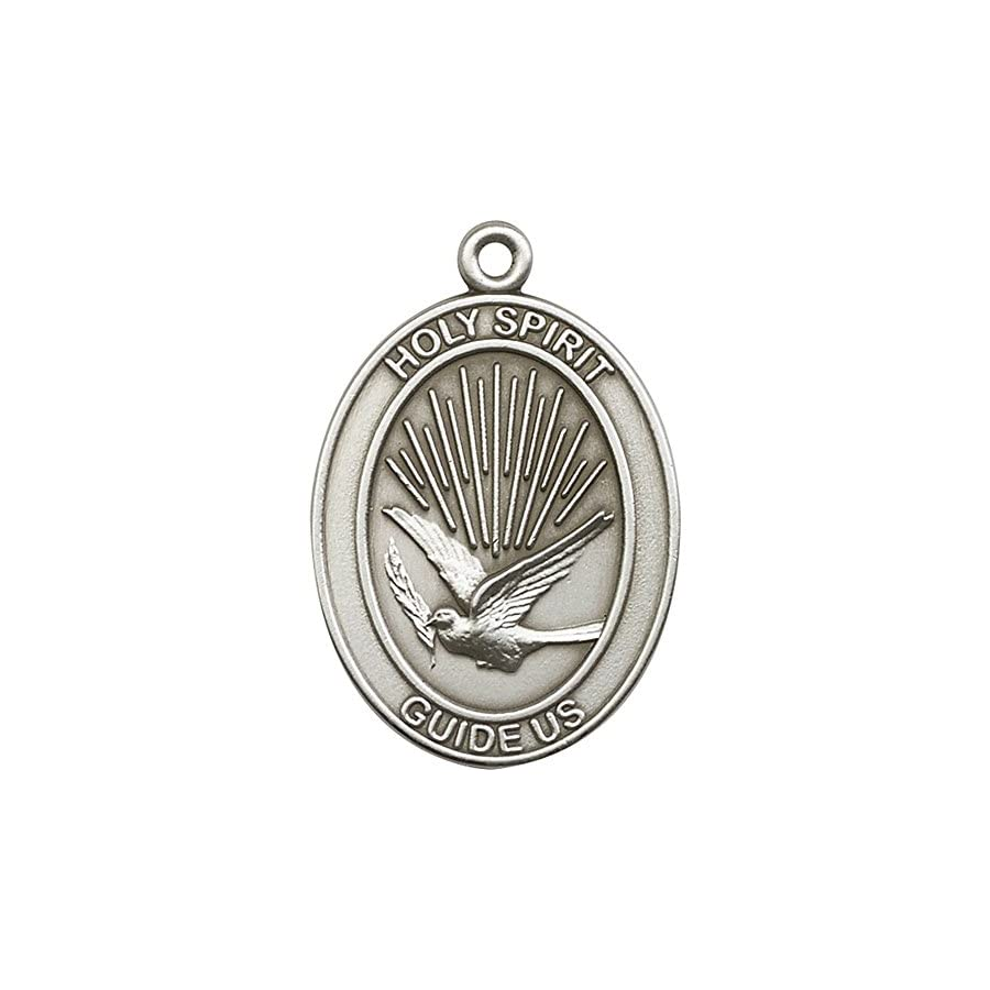 Bonyak Jewelry Antique Silver Plated Holy Spirit Keychain 1 7/8 x 1 1/4 inches