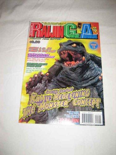 Raijin Game & Anime #15 Apr. 2, 2003 Kaiju Gamera Ultraman rizelmine .hack