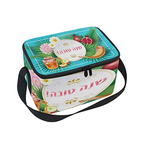 (Rosh Hashanah Honey Apple Shofar Pomegranate Large Capacity Insulated Lunch Tote Bag Portable Travel Picnic School Handbag Cooler Warm Lunchbox for Kids Children Girls Boys Women Men)