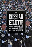 The Russian Elite, Carey Schofield, 185367155X