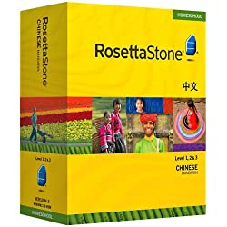 Rosetta Stone Homeschool Chinese (Mandarin) Level 1-3 Set including Audio Companion