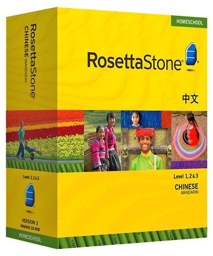 Rosetta Stone 60296 Rosetta Stone