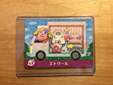 Etoile - S3 - ENGLISH VERSION - Nintendo Animal Crossing New Leaf Sanrio amiibo Card