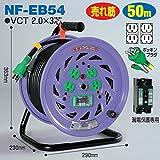 日動 電工ドラム センサー付 NF-EB54