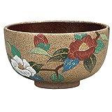 Japanese Matcha Bowl Gold Camellia Kutani Yaki(ware)